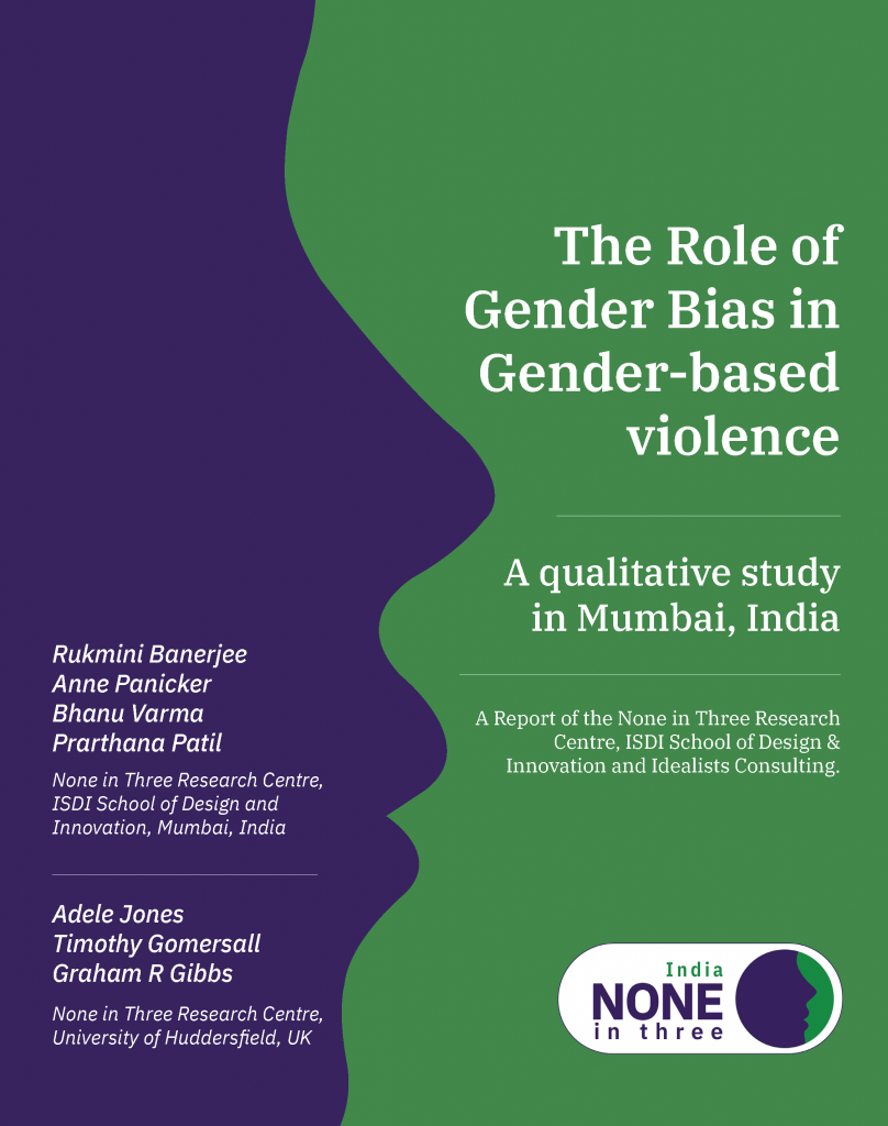 Front cover of qualitative report into GBV in India