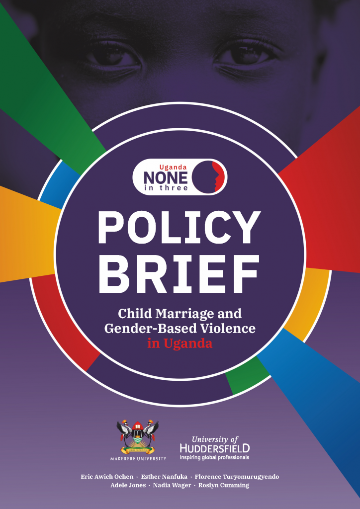 Front cover of Policy Brief for Uganda